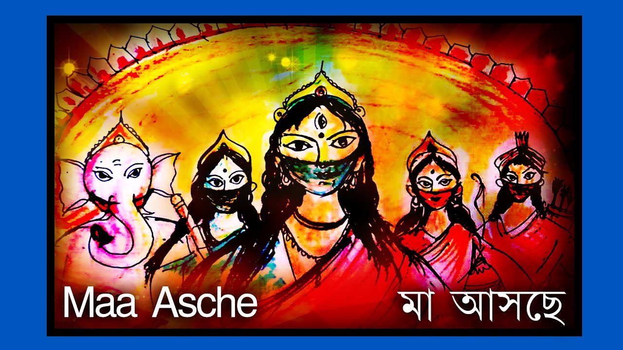 How to draw Maa Durga and her Family || Maa Durga Asche || Durga puja special painting