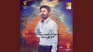 Cover images VIP Title Song