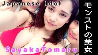 Very cute Japanese Idol. Big boobs. tits.