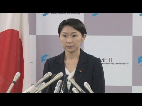 小渕経産相が辞任 政治資金問題で引責