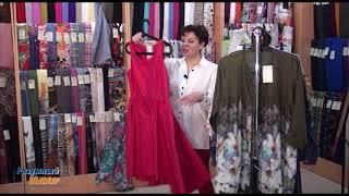 Шоурум Антре - женская одежда из итальянских тканей!