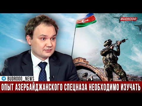 Александр Мусиенко: Этот героический эпизод войны в Карабахе меня впечатлил