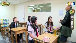 20160707木曜四超玩_2 邰學長的木曜隨堂考 大家一起吃壽司