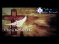 Download Muhammad Ali | Rooh Paak ki sab Barkatein | Pakistan Christian Network MP3 song and Music Video