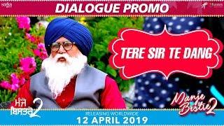 Tere Sir Te Dang Manje Bistre 2 | Gippy Grewal | Karamjit Anmol | Punjabi Comedy Scene | April 12