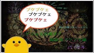 プケプケェ SHAREfactory™ https://store.playstation.com/#!/ja-jp/tid...