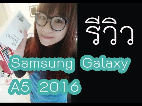 StepGeek SS3 REview SAMSUNG Galaxy A5 2016 ดีไหม