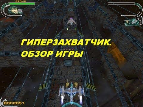 Скачать игру онлайн гипера захватчик life is feudal forest village zzz