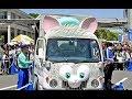 ディズニーの「ジェラトーニワゴン」広島で展示 gelatoni wagon