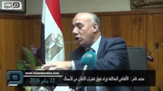 مصر العربية | محمد عامر :  الأقفاص المخالفة وراء نفوق عشرات الأطنان من الأسماك