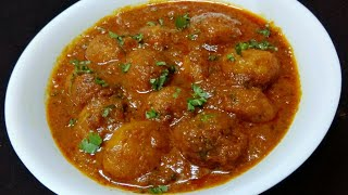 जाने कैसे बनाये परफेक्ट और आसान तरीके से दम आलू | Dum Aloo Recipe | Kashmiri Shahi Dum Aloo Recipe.