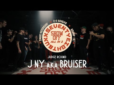 J NY aka BRUI5ER || JUDGE ROUND || SHOW-OFF: ALL IN 2