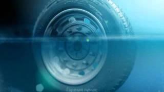Грузовые шины Кама. www.wshina.com.ua(Грузовые шины Кама. Грузовые шины Kama. Рекламный ролик. Ходимость на 15% больше. www.wshina.com.ua., 2011-07-06T12:20:10.000Z)