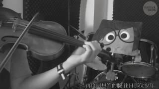 [KenToePOP]陳奕迅 Eason Chan《四季》小提琴Violin Cover + 樂譜Sheet Music