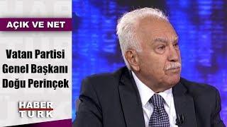 Açık ve Net - 21 Ağustos 2019 (Vatan Partisi Genel Başkanı Doğu Perinçek)