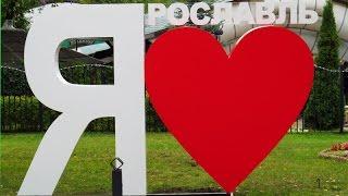 Смотреть видео Достопримечательности города Ярославль
