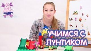 Лунтик - Горка и Качели развивающий мультфильм