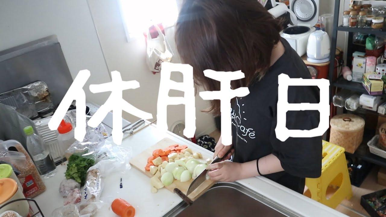 一人暮らし呑み過ぎ食べ過ぎの次の日の食事vlogと、ちょっと個人的報告