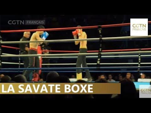 Un rêve commun pour la savate boxe française