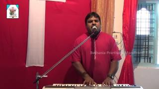 Nee Chethitho Nannu Pattuko Song By Bro Dora Babu || Bethania Prarthana Mandiram
