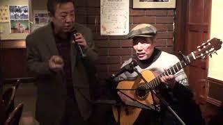 ♪ ワン・レニイ・ナイト・イン東京♪(園江治さん&川島一平さん)