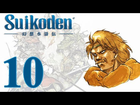 Suikoden: -10- The Truth About the Empire