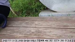 [LIVE] 김포 경찰서 왔습니다.