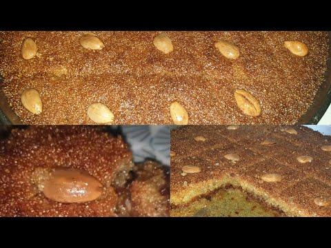 recette-de-harissa-sucrée-tunisienne-|kalb-el-louz|-قلب-اللوز-|-طريقة-صنع-هريسة-اللوز-التونسية