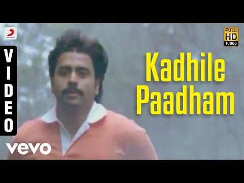 Baanam - Kadhile Paadham Video | Nara Rohit, Vedhicka