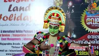 OTTAN THULLAL PART 1 Story : Kalyana Sougandhikam - Kalamandalam Suresh Kaliyath