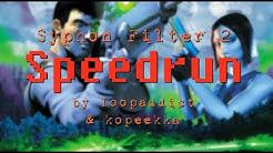 Syphon Filter 2 Speedrun WR 1:05:41 (by loopaddict & kopeekka)