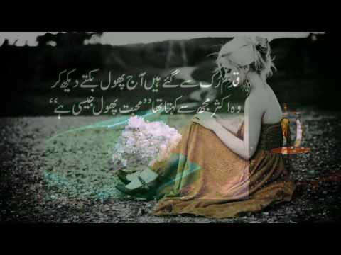 Sari Sari Raat   Heart Wrenching Song