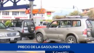 SUPERINTENDENICIA DEL PODER DEL MERCADO PIDIÓ FIJAR PRECIO DE SÚPER