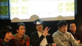 ジレンマ×ジレンマ「2013年元日ニッポンのジレンマ・パブリックビューイング」