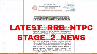 RRB NTPC 2016 stage 2 NEWS 2017 Video