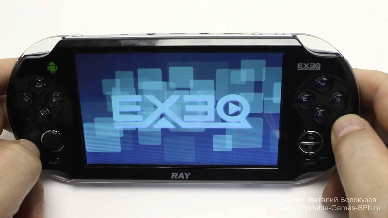 Прошивка exeq ray скачать