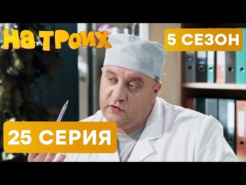 Сатв смотреть онлайн видео, русское порно ролики кончающие