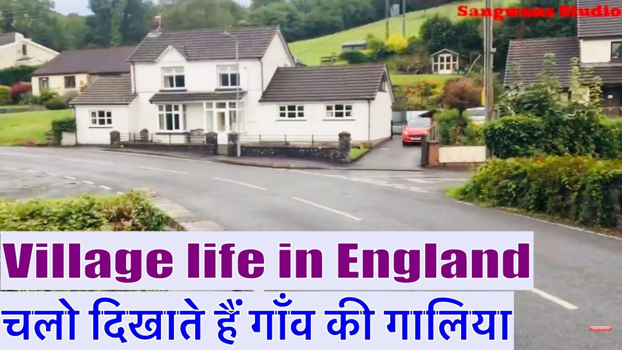 Village life in England| Village Streets and Houses| Sangwans Studio| Indian Youtuber in England