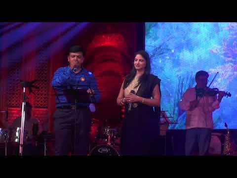 Chimb Pavsan Ran Song By Manisha Latad