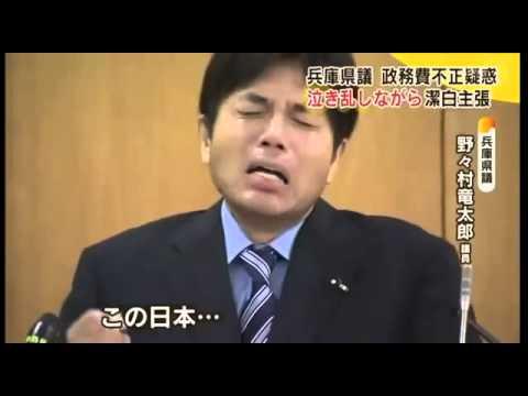 この日本うはぁぁぁぁぁぁん