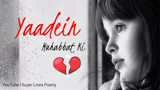Yaadein Muhabbat Ki ♥ Heart Touching Poetry ♥ Super Lines Poetry