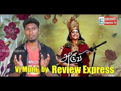 Aruvi - Review By Chennai Express | Vj...