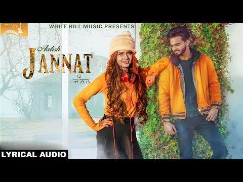 Jannat (Lyrical Audio) Aatish | Latest Punjabi Songs 2017 | White Hill Music