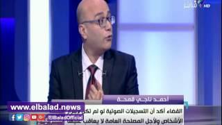 ناجي قمحة يكشف الاتفاق بين البرادعي والإخوان قبل ثورة يناير ..فيديو