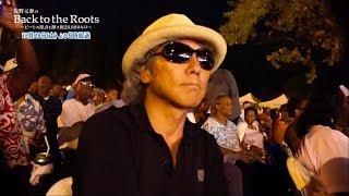 2013年12月28日放送、BSジャパン「佐野元春のBack to the Roots ~ビー...