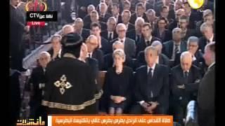 بالفيديو.. البابا تواضروس: بطرس غالي كان صانع سلام ومخلصًا للوطن
