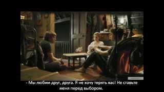 Северус Снейп и Гермиона Грейнджер НЕ ЖДИ МЕНЯ.wmv