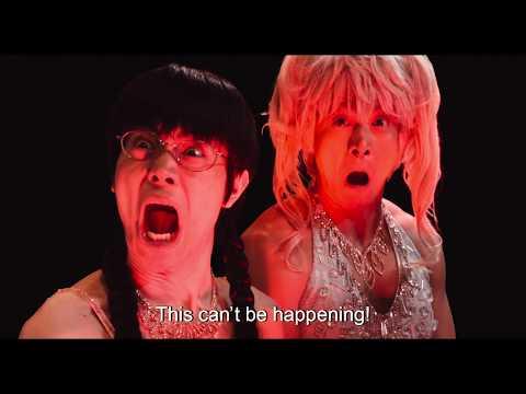 GINTAMA2 Main Trailer with English subtitles