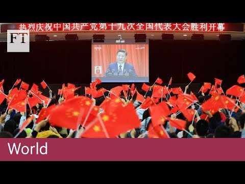 China anti-corruption purge hits Central Committee