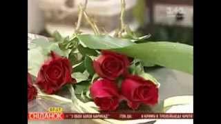 Скільки коштує доставка квітів(Всі жінки люблять, коли їм дарують квіти, особливо, якщо їх доставляють кур'єром на роботу або додому. Скільк..., 2014-02-11T09:00:13.000Z)